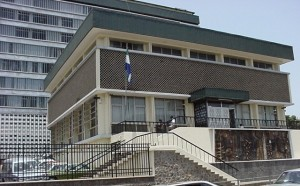Central Bank of Sierra Leone