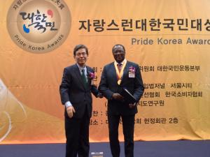 H.E. Ambassador Golley with NDN President Mr. Shin Hyun-doo