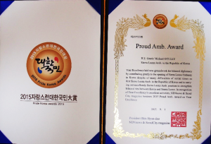 Oumri Golley Awarded